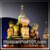 Innovative Language Learning - Learn Russian - Level 4: Beginner Russian, Volume 1: Lessons 1-25: Beginner Russian #5 (Unabridged) artwork