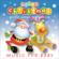 Baby's Nursery Music Photo