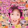ゴールデン☆ベストDISC-2 - EP ジャケット写真