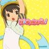 Onegai Shining Star - Single