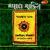 Adhya Shakti