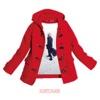 赤いコート - EP ジャケット写真