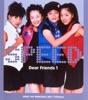 オリジナル曲|1997年(平成9年)