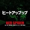 Heat Up Ppu (feat. Bes, Shock Eye, Munehiro & Kenty Gross) - Single ジャケット写真