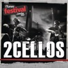 iTunes Festival: London 2011 - EP ジャケット写真