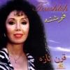 Gharneh Tazeh