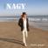 Peter Nagy - More Piesní. Hity a Srdcovky Zlatá Kolekce