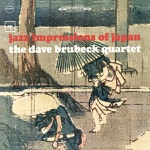 The Dave Brubeck Quartet - The City Is Crying