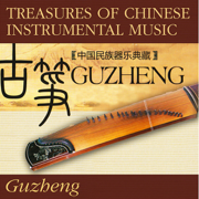 Treasure of Chinese Instrumental Music: Guzheng - Various Artists - Various Artists