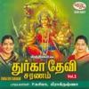 Durga Devi Saranam Vol 2