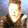 TOKIKO・BALLAD-I バラ色のハンカチ ジャケット写真