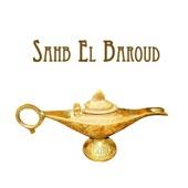 Sahb El Baroud
