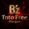 Into Free -Dangan- - Single ジャケット写真