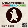 AFRAとサ上鎮座390〜RUN!!BEAR RUN!!〜 - Single ジャケット写真