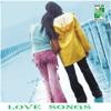 Love Songs - Various Artists