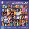 A Singer, a Song, Vol. 1