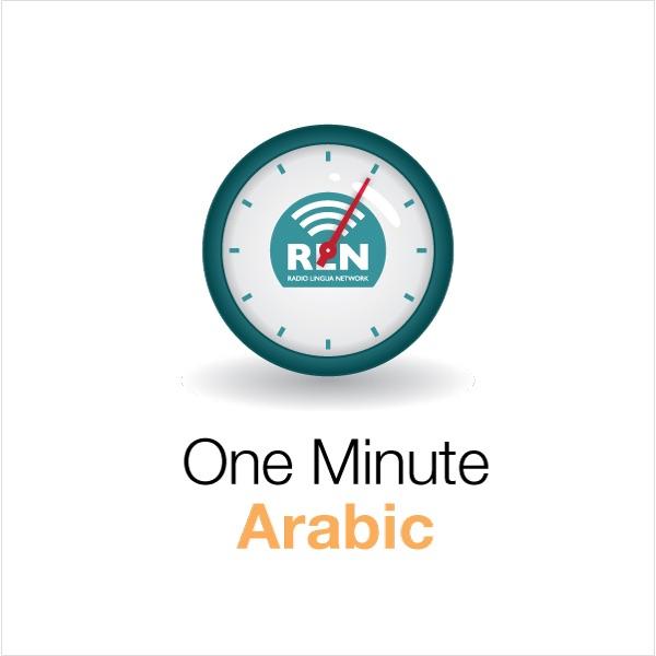 One Minute Arabic