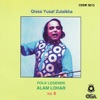 Quissa Yusaf Zulaikha Vol 6