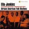 African-American Folk Rhythms ジャケット写真