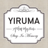 Stay In Memory - Yiruma