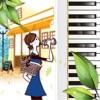 Piano Foglia Anime Songs, Vol. 1 - Single ジャケット写真