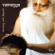 Vairagya: Bonding With Beyond - Sounds of Isha