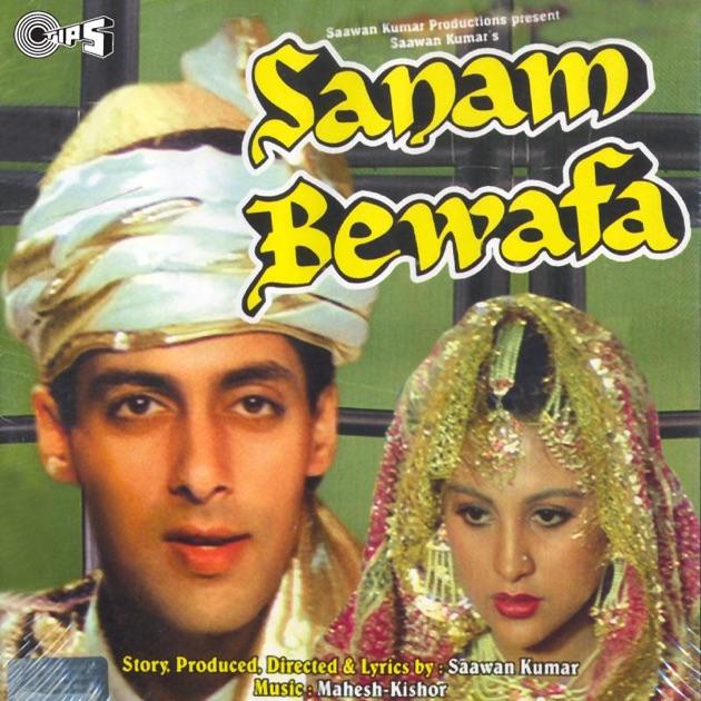 O Meri Jaan Millind Gaba Mp3 Song Download: Sanam Bewafa (Original Motion Picture Soundtrack) By