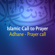 Most Beautiful Azan Ever Heard - Adhane & Prayer Call