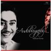 Kishore Kumar - Audiobiography - Kishore Kumar artwork