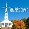 Christian Gospel Choir - 40 MustHave Favorite Hymns Amazing Grace Album