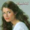 Amy Grant - Sing Your Praise to the Lord artwork