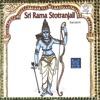 Sri Rama Stotranjali