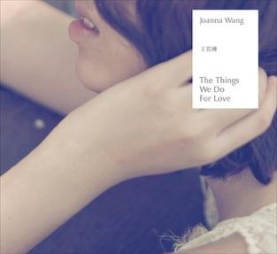 Joanna Wang – Wild World – Single [iTunes Plus AAC M4A]
