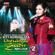 Terasing - Siti Nurhaliza