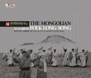 The Mongolian Folk Long-Song - 扎達格蘇榮 & 阿拉坦其其格 - 扎達格蘇榮 & 阿拉坦其其格