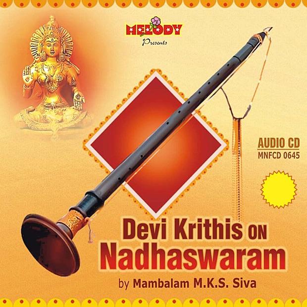 Nadhaswaram marriage music | subha muhurtham | nadaswaram thavil.