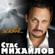 Stas Mikhaylov - Живой...