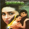 Deedar Original Motion Picture Soundtrack