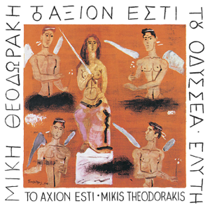 Grigóris Bithikótsis - To Axion Esti