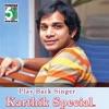 Play Back Singer Karthik Special