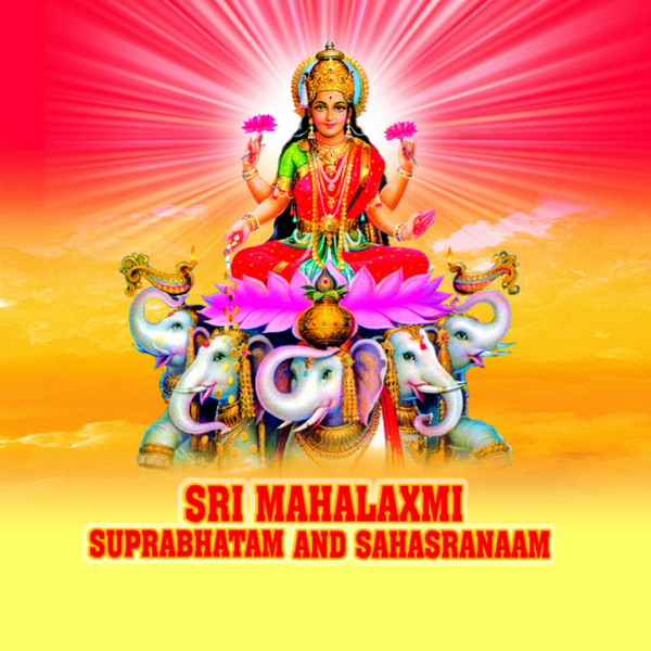 Free Download Mahalaxmi Mantra Mp3 Songs