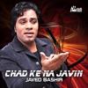 Chad Ke Na Javin