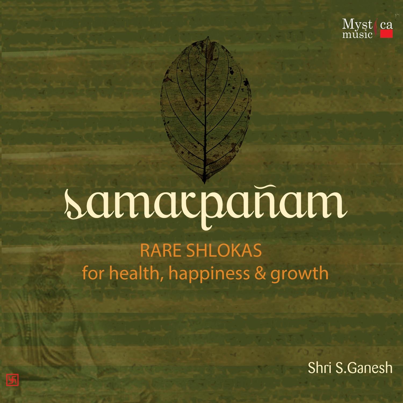 Ganesha Stuti - For Assured Success in Life