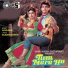 Tum Mere Ho (Original Motion Picture Soundtrack) - EP