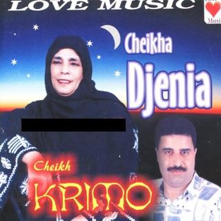 CHEIKHA GRATUIT TÉLÉCHARGER DJENIA MP3
