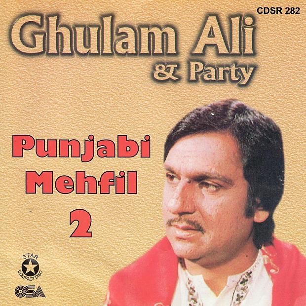Teri Chudiyon Ki Khan Khan Mp3 Download: Ghulam Ali Punjabi Mehfil, Vol. 2 By Ghulam Ali On Apple Music