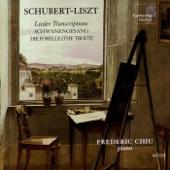 Schwanengesang: Liebesbotschaft artwork