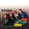2001 - Miami Band