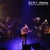 風を想う (LIVE At 代官山 UNIT 2005/12/29) - Single ジャケット写真