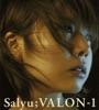 VALON-1 - Single ジャケット写真